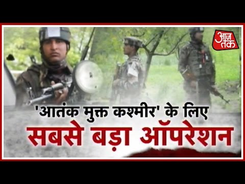 Khabardaar: Army Launches Massive Operation In Shopian, Cordons Off 20 Villages