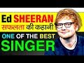 Ed Sheeran ▶ One Of The Best Singer Biography In Hindi | Shape Of You | Success Story