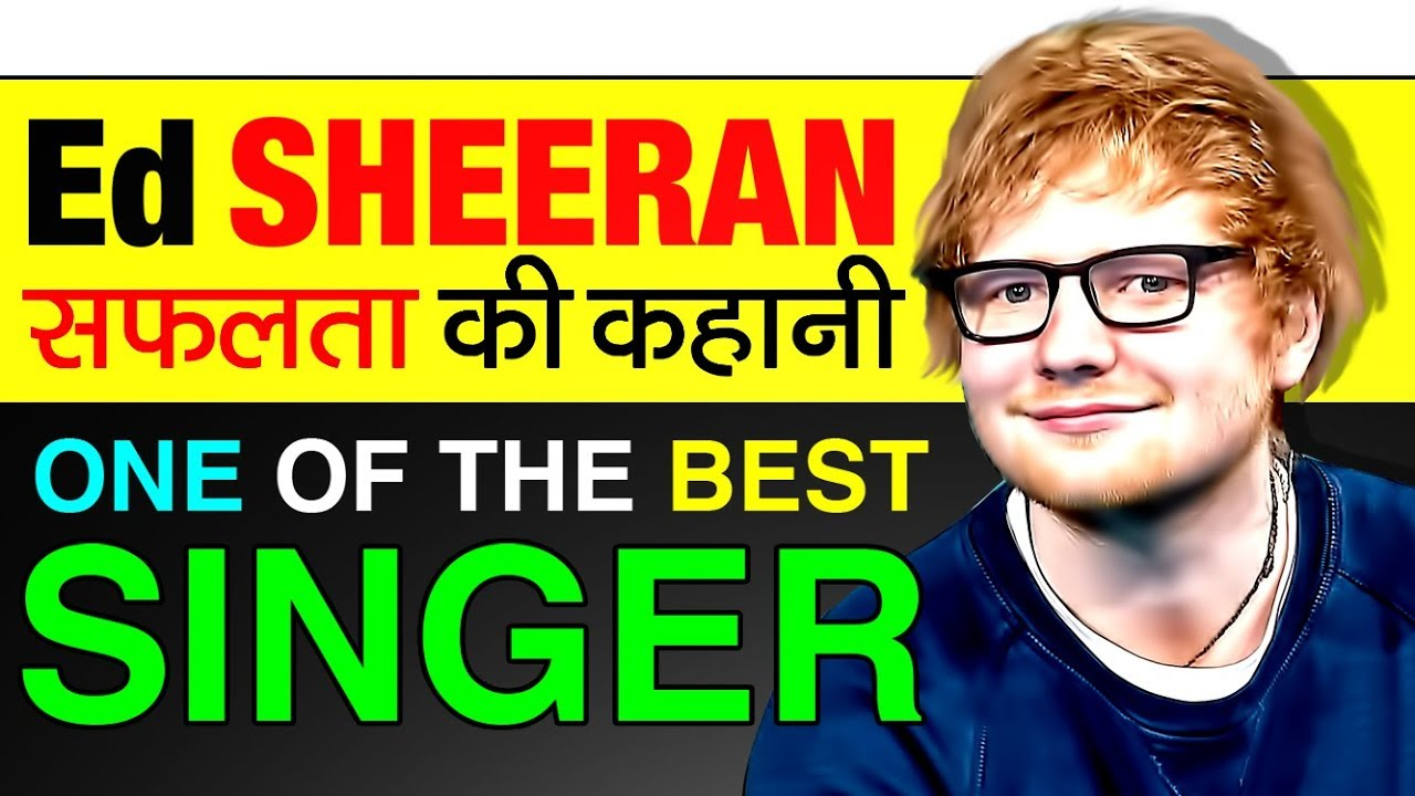 Ed Sheeran One Of The Best Singer Biography In Hindi