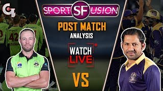 Lahore Qalandars vs Quetta Gladiators LIVE Match Analysis | Sports Fusion Live | GTV News