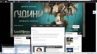 сайты онлайн фильмов рекомендую проверенные