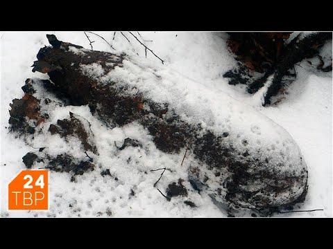 В Краснозаводске обнаружен предмет, похожий на старую авиабомбу   Новости   ТВР24