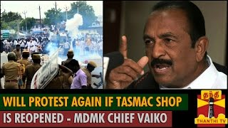 """""""Will Protest again if TASMAC Shop is Reopened"""" – Vaiko spl video news 03-08-2015 Thanthi tv news"""