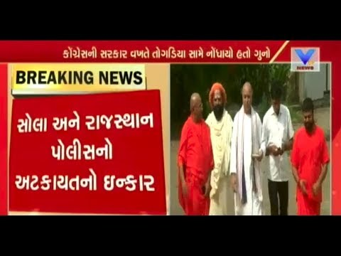 VHP claims Pravin Togadia arrested by Rajasthan police, officials deny | Vtv News