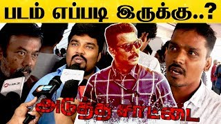 Adutha Saattai Movie Public Review