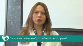 Интервью студентки 1-го курса фармацевтического колледжа