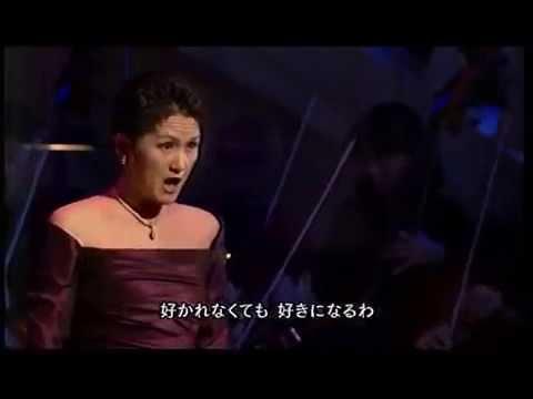 Mihoko Fujimura - Habanera  - Carmen