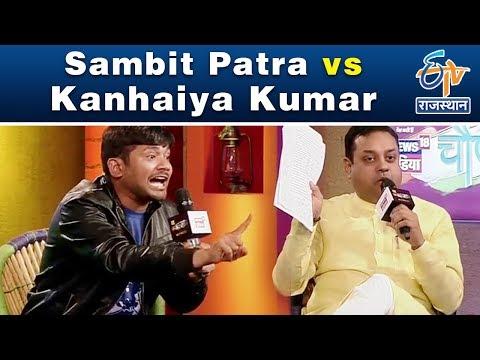 Sambit Patra vs Kanhaiya Kumar Debate   News 18 Chaupal 2017