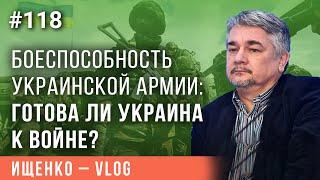 Ищенко-vlog №118: Готова ли Украина к войне?