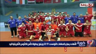 كورة كل يوم | كريم حسن شحاتة: الأهلي أفضل وأقوي فريق كرة يد فى أفريقيا حالياً