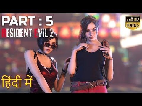 Resident Evil 2 Remake 2019 Walkthrough Part 5 Survival Horror Game | हिंदी में