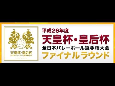 [11/12/2014] Empress's Cup - Hisamitsu Springs vs Chukyo University