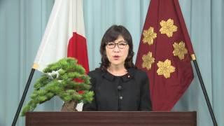 平成29年 稲田防衛大臣 年頭の辞