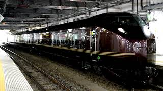 E655系なごみ(和)、仙台駅発車