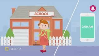 видео Smart Baby Watch - безопасность детей и спокойствие родителей