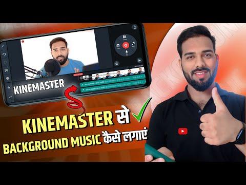 how to add Background Music | Kinemaster | Hindi |