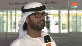 بالفيديو...تعرف على جناح ذاكرة الوطن بمهرجان الشيخ زايد التراثي 2016