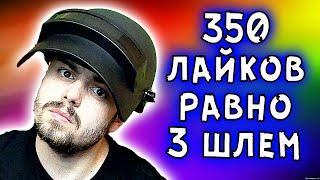 2К PUBG (Лучшее качество стрима) ►VIPподписка - 49 рублей