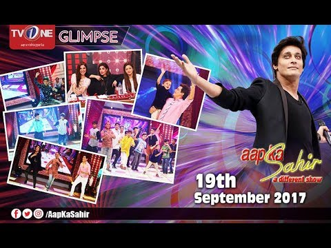 Aap Ka Sahir - Morning Show - 19th September 2017 - Full HD - TV One
