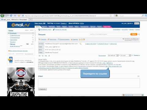 WebMoney Keeper Classic: Восстановление файла ключей и паролей