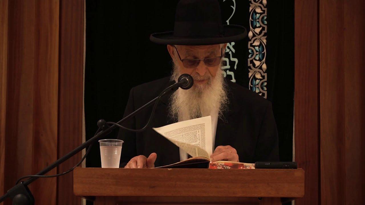 שיעור כללי במסכת גיטין - הרב יעקב אריאל