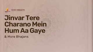 Jinvar Tere Charano Mein Hum Aa Gaye & More Bhajans | 15-Minute Bhakti