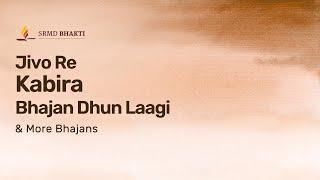 Jivo Re Kabira Bhajan Dhun Laagi & More Bhajans | 15-Minute Bhakti