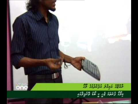 Business News - Maldives Product brand - Dhivehi News (20 Jan 2011)