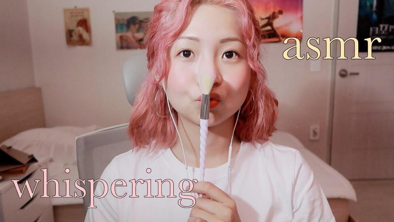 [한국어 Korean ASMR] 🦄브러쉬&위스퍼링 Brushing/whispering (바람소리많음..)
