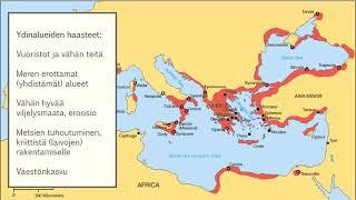 HI1 antiikin kreikkalaisten talous