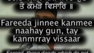 """Salok Sheikh Farid Ji"" 1/2-Punjabi/English Captions & Translation"