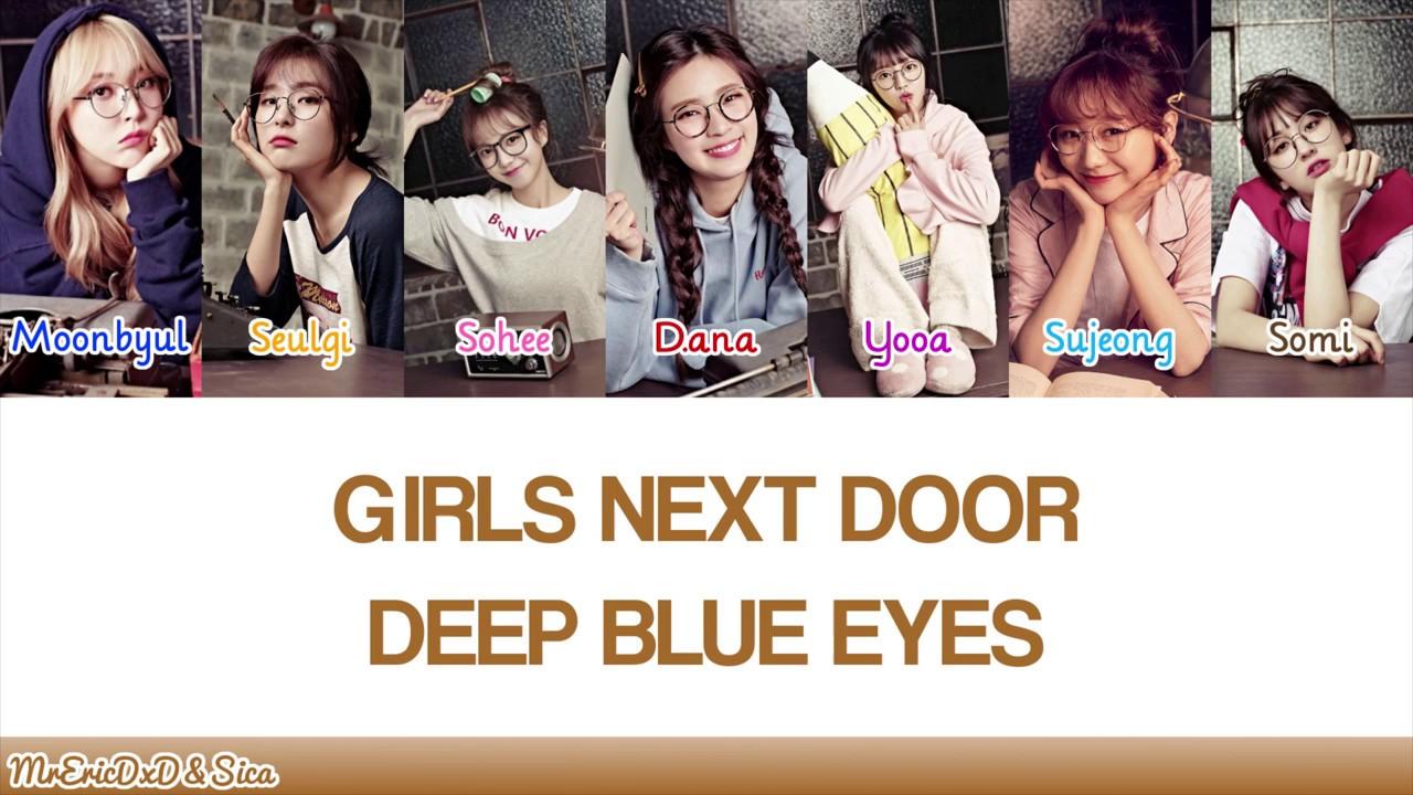 Girls Next Door (옆집소녀): Deep Blue Eyes Lyrics - YouTube