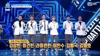 [CUT] PRODUCE101 SEASON2 EP4: Boy In Luv team 2 (Baekho)