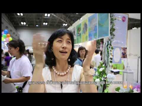 014_Keep health is from meal and body maintenance by TVK Cambodia