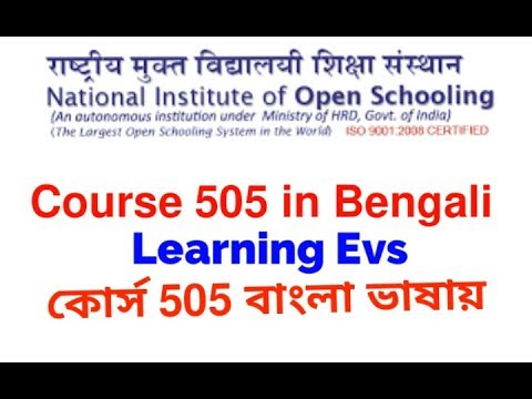 Nios Deled COURSE 505   Planning Teaching and Learning of EVS in Bengali
