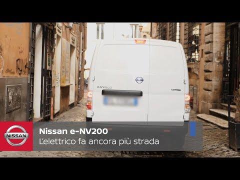 Nissan e-NV200: la mobilità elettrica commerciale fa ancora più strada