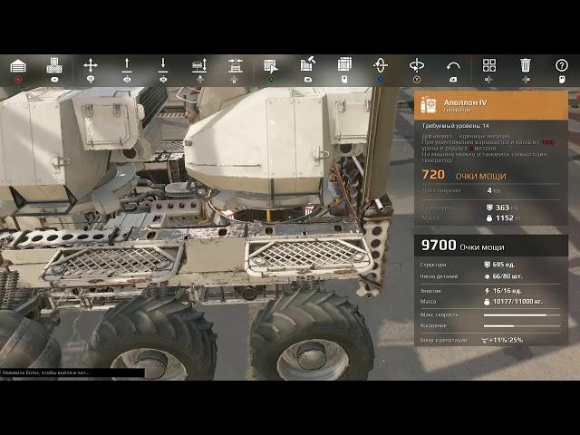 Crossout_Гараж механиков