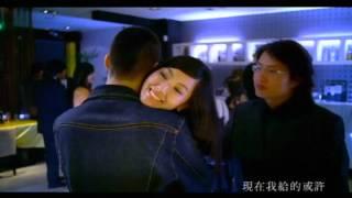 李玖哲Nicky Lee-解脫Setting You Free-完整版MV.wmv