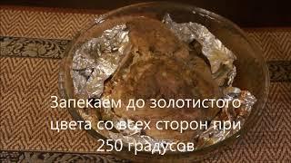 Рецепт буженины из свинины, запеченной в духовке или буженина быстрого приготовления