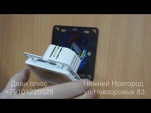 Как подключить терморегулятор SET 07