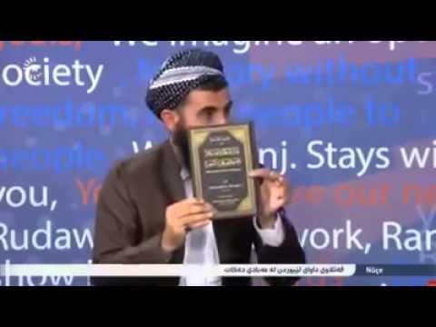 Lagal Ranj D.Abdullatif Bashe(1),Base Daiśh لەگەل رەنج باسى داعش