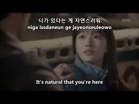 Junggigo – Only U (Uncontrollably Fond OST) Lyrics [HAN/ROM/ENG]