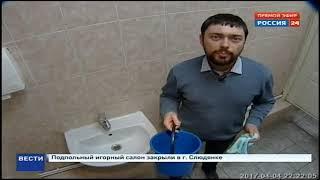 Генеральная уборка, Иркутск.т. 768-178.(, 2017-10-09T01:05:08.000Z)