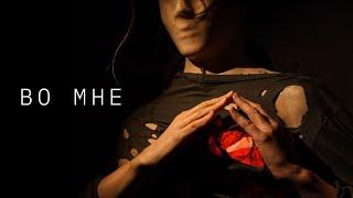 Zemfira - Во мне