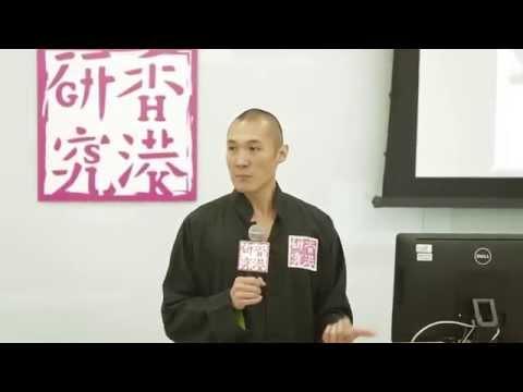 Kung Fu and Hong Kong Culture