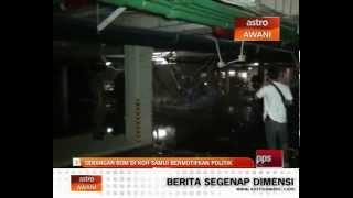 Serangan bom di Koh Samui bermotifkan politik