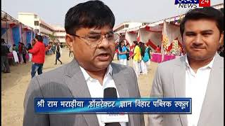 khabar 24 news bulletin [16.12.2017] bhawanimandi