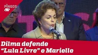 """Dilma defende o """"Lula Livre"""" em Buenos Aires"""