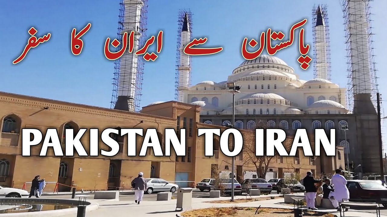 Pakistan To Iran Travel Vlog | Pakistan Iran Border Crossing | Taftan | پاکستان سے ایران کا سفر