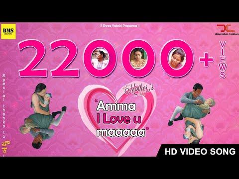 Amma I Love You Ma Video Song Kannada | Bms Creations